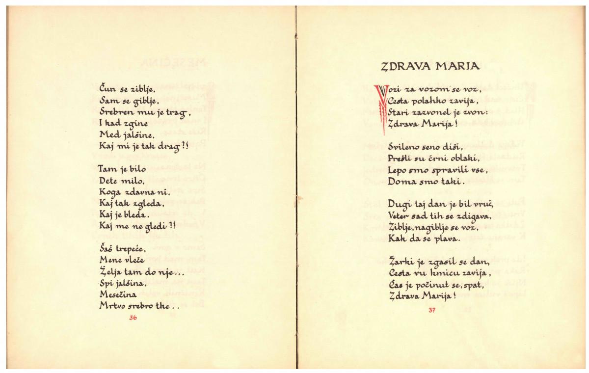 Digitalne Zbirke Knjiznica Grada Zagreba