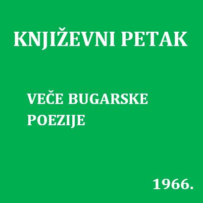Veče bugarske poezije : Književni petak, 18. 3. 1966., Radnički dom / govori Vesna Parun ; sudjeluju Biserka Barčanec ... [et al.] ; urednik Stanislav Škunca