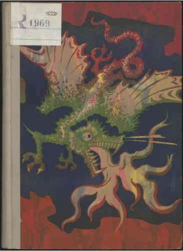 Pohadky z davnych dob / Ivana Brlićova - Mažuranićova ; z chorvatštiny preložil Jan Hudec ; ilustroval Emanuel Frinta
