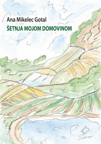 Šetnja mojom domovinom / Ana Mikelec Gotal ; ilustracije Andrea Štoos