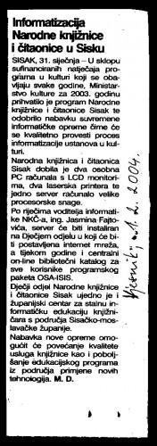 Informatizacija Narodne knjižnice i čitaonice u Sisku