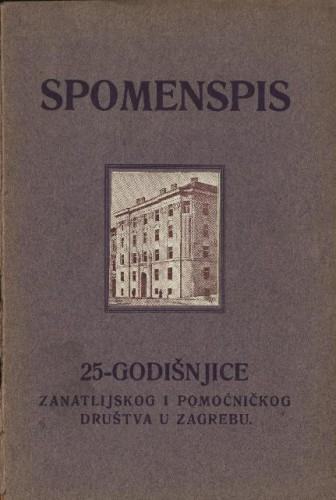 25-godišnji rad Zanatlijskog i pomoćničkog društva u Zagrebu : 1886.-1911. / priredio Dragutin Fanjak.