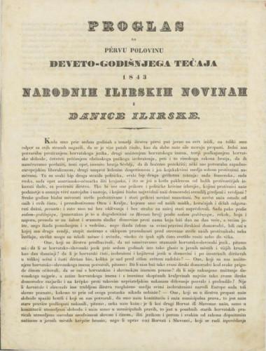 Proglas za pervu polovinu deveto-godišnjega tečaja 1843 Narodnih ilirskih novinah i Danice ilirske