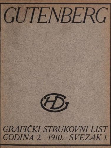 Gutenberg : grafički strukovni list / uredjuje Stjepan Boranić