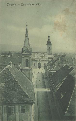 Zagreb - Gospodska ulica