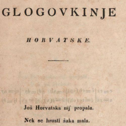 Glogovkinje horvatske