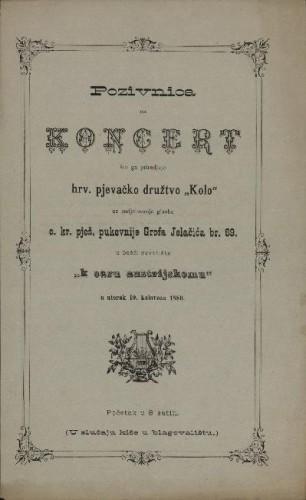 Pozivnica na koncert što ga priredjuje hrv. pjevačko družtvo