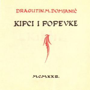 Kipci i popevke / Dragutin M. Domjanić ; [pjesme Dragutina Domjanića rukom pisala i ukrasila Anka Martinić]