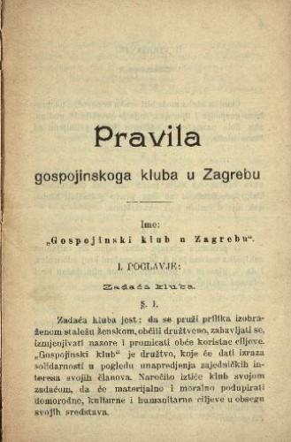 Pravila Gospojinskog kluba u Zagrebu