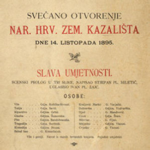 Svečano otvorenje Nar. hrv. zem. kazališta : dne 14. listopada 1895.
