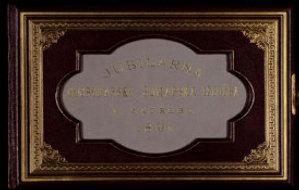 Jubilarna gospodarsko-šumarska izložba u Zagrebu : 1891 : [foto album] / Ivan Standl
