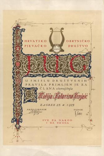 Hrvatsko obrtničko pjevačko društvo Jug : [povelja] / [ilustrator] V. Kirin