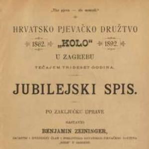 Hrvatsko pjevačko družtvo