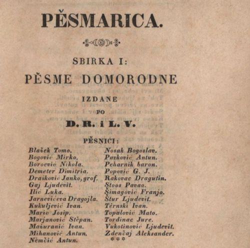Pěsmarica : sbirka I: pěsme domorodne / izdane po D.R. i L.V.