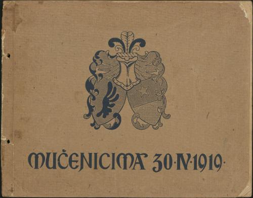Spomenica Zrinsko-Frankopanska prigodom svečanog prenosa njihovih kostiju u domovinu