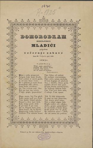 Domorodkam rodoljubivi mladići prigodom večernje zabave dana 20. veljače god. 1841.