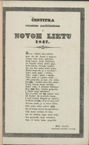 Čestitka visokim zaštitnikom k novom lietu 1847. / Miško Jurišić, raznositelj narodnih novinah