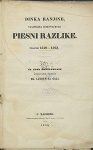 Dinka Ranjine, vlastelina dubrovačkoga Piesni razlike : pisane 1550-1563. : na novo preštampane