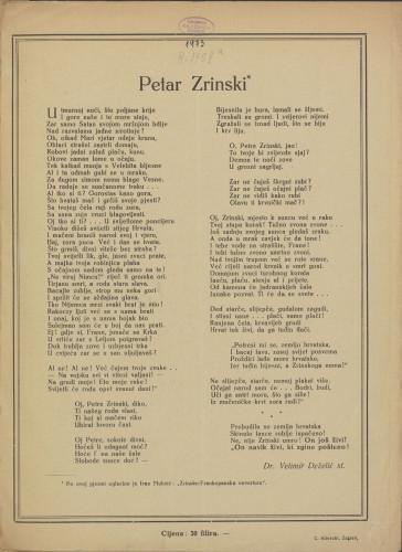 Petar Zrinski / Dr. Velimir Deželić st.