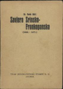 Zavjera Zrinsko-Frankopanska : (1664.-1671.) / Ferdo Šišić
