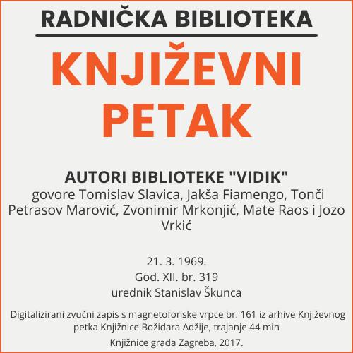 Autori biblioteke
