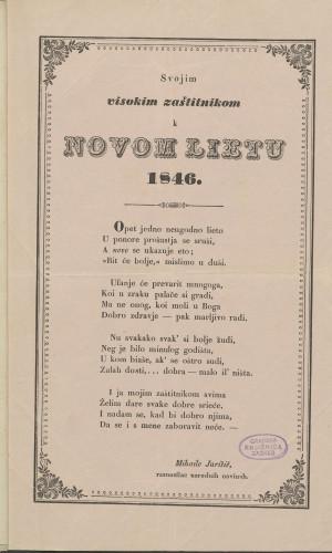 Svojim visokim zaštitnikom k Novom lietu 1846. / Mihailo Jurišić, raznosilac narodnih novinah