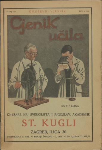 Ilustrovani cjenik učila : na skladištu u Knjižari St. Kugli, Zagreb