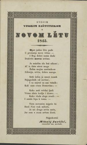 Svojim visokim zaštitnikom k novom lětu 1845. / Najpokornii Mihalj Jurišić, raznosilac nar. novinah.